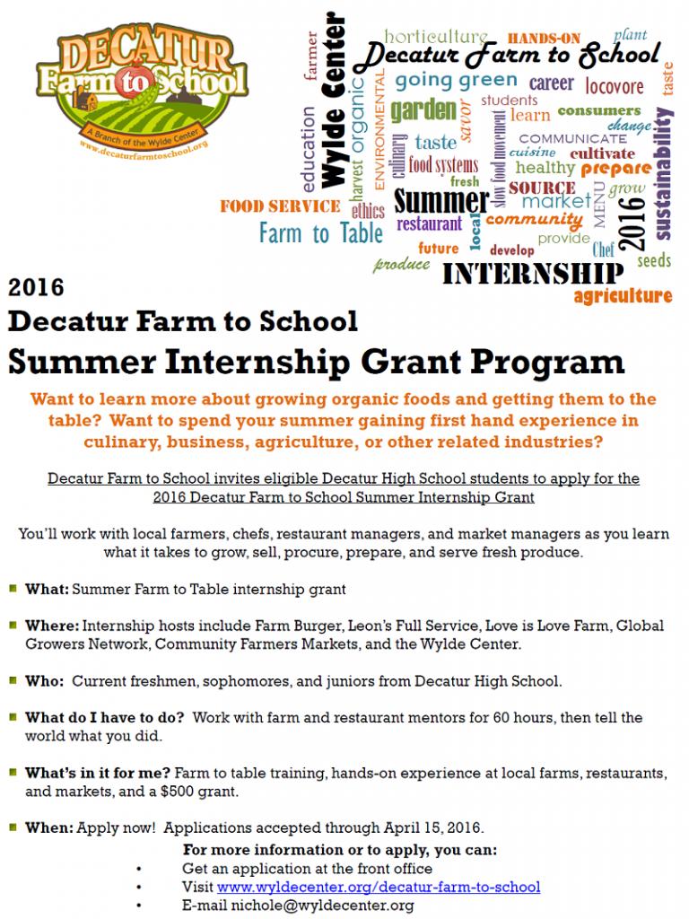 DF2S Internship Grant Flyer 2016